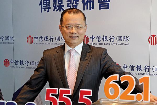 中信銀行(國際)首席經濟師廖群。(江夏/大紀元)