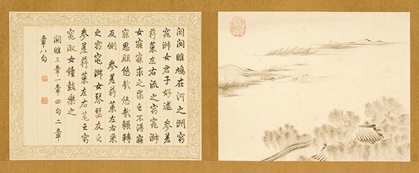 乾隆〈御筆詩經圖〉,台北國立故宮博物院藏。(公有領域)