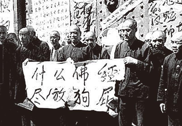 中共破壞傳統文化,截斷中華民族與傳統、歷史的血脈聯繫。(大紀元資料圖片)