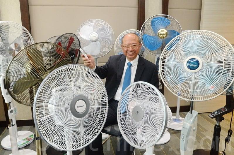 直流電風扇較傳統慳電1.2倍