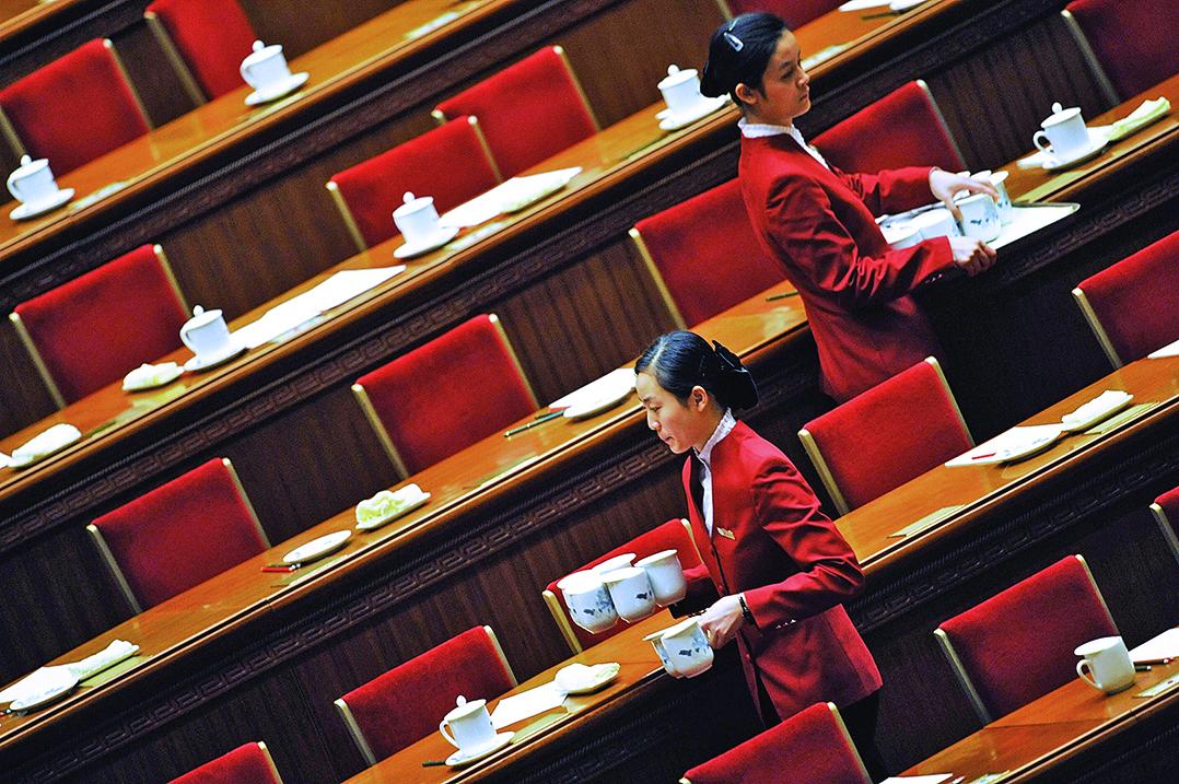 中共中央四中全會可能在今年1月下旬召開。(AFP)