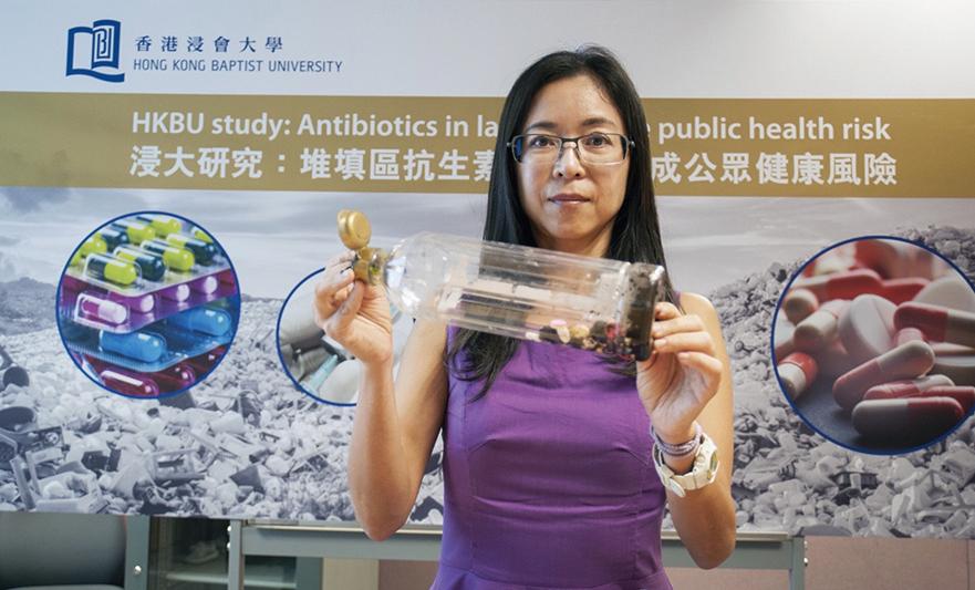 浸會大學研究發現,本港堆填區滲漏液中,驗出含有藥用抗生素,部份污染物含量已達可產生抗藥性細菌的水平,即使經滲濾污水處理後排放入大海的垃圾汁同樣超標。(香港浸會大學)