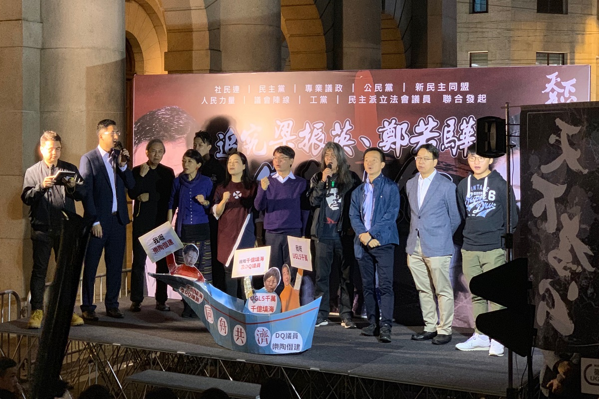 多位民主派議員批評中共及港府損害法治,強調定會追究梁振英UGL案到底,以捍衛香港廉潔法治。(蔡雯文/大紀元)
