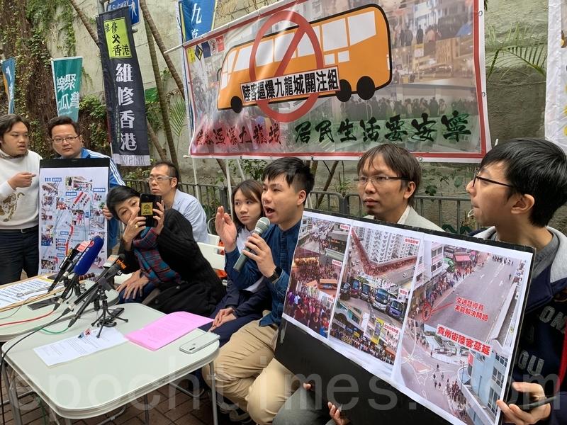 有團體昨日在紅磡舉行聯合記者會,批評大量廉價大陸旅行團到港導致嚴重的衛生及交通問題,呼籲政府減少廉價團到港。(李逸/大紀元)