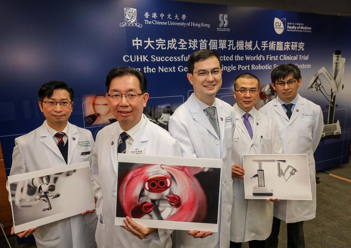 中大醫學院完成全球首個多專科單孔微創機械人手術臨床研究。(中大提供)