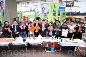 【圖片新聞】民主派社區組織街站賀年