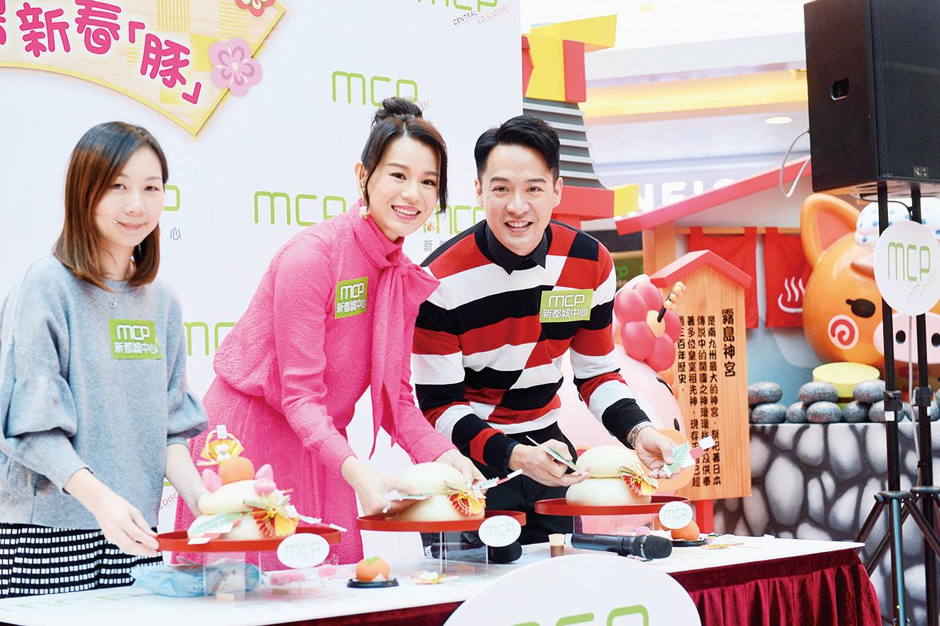 藝人胡杏兒與陳智燊13日在將軍澳出席新年活動,期間二人親手整日本傳統糕點,並和兩位小朋友齊齊玩遊戲。(宋碧龍╱大紀元)