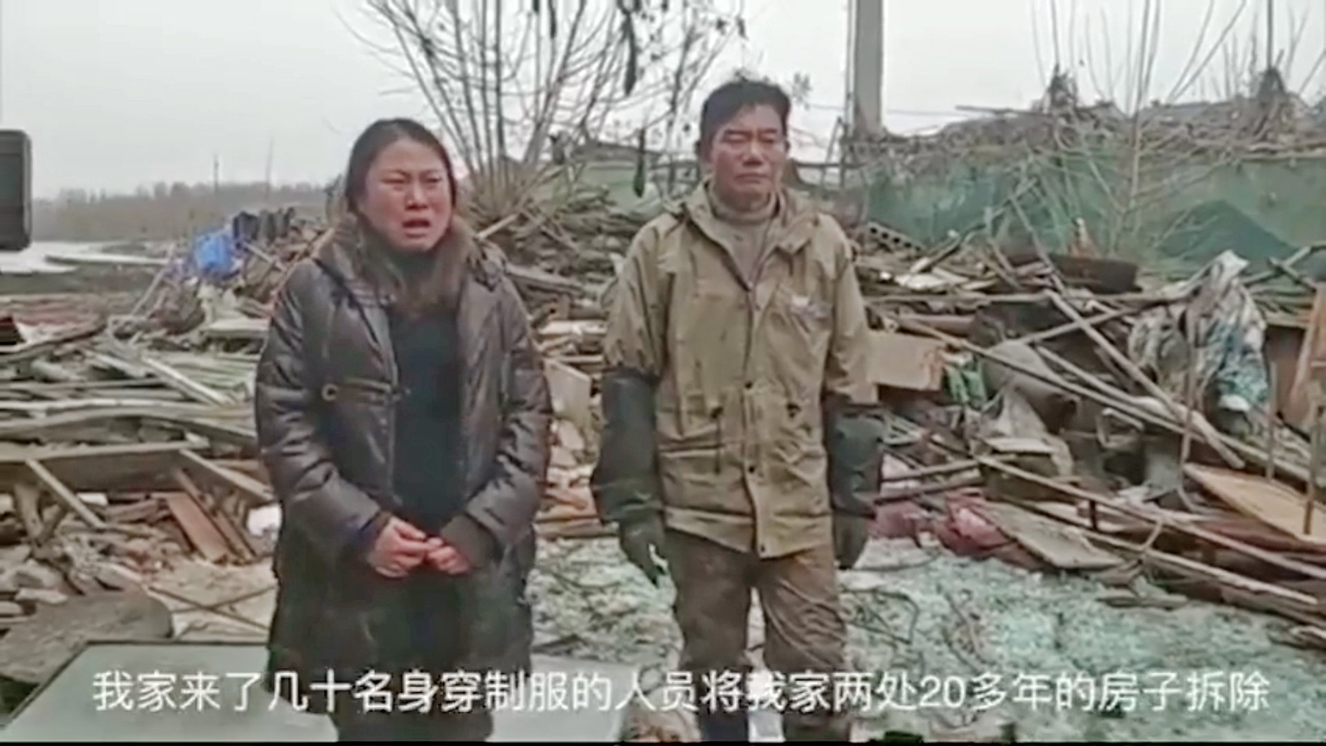 過年前強拆 孕婦張勝男(右側是她父親)哭喊:請給我一條生路!(影片截圖)