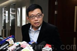 台灣順豐拒寄書到港 議員促解釋
