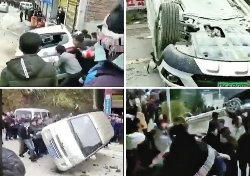 貴州禁土葬 搶屍火化 釀大規模衝突 多輛警車被砸