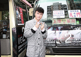 為宣傳世界巡演香港站Part2  古巨基請大家免費搭車
