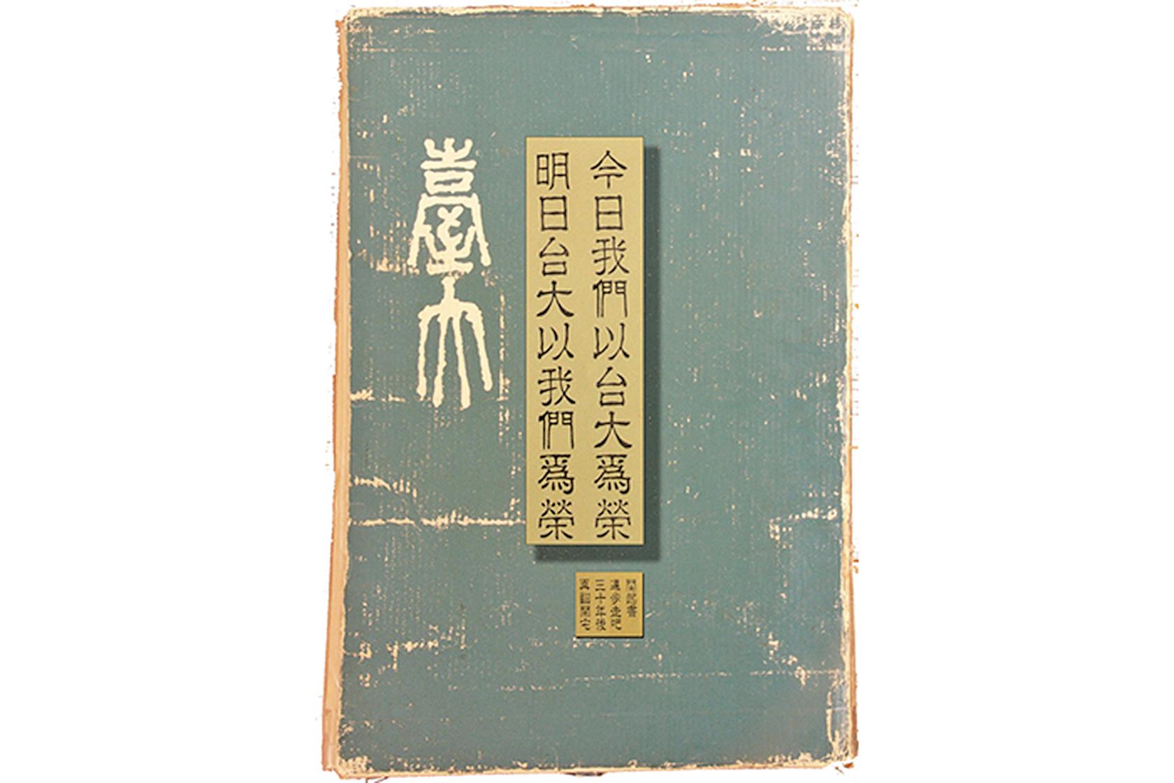 這麼多年,蔚藍色的封套,已經像陳舊的圍牆一般。