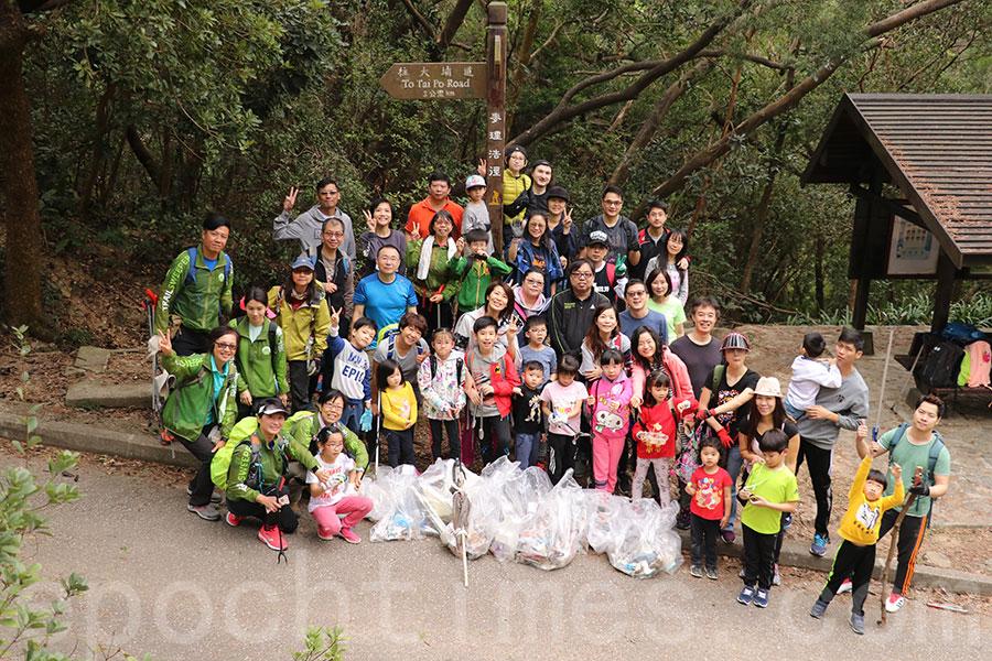 歡樂的「綠色生日會」,順利完成「清徑」活動,共執得27公斤垃圾。(陳仲明/大紀元)