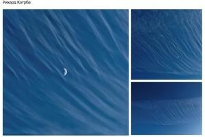 捷克天空出現纖維狀卷雲 遮掩害羞的月亮