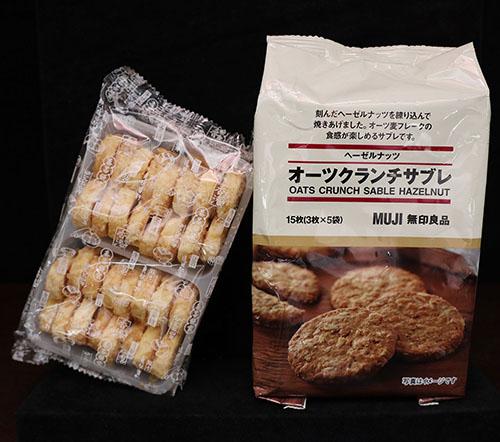 「泰昌餅家」蝴蝶酥和「無印良品」Oats Crunch Sable Hazelnut被驗出致癌物氯丙二醇(3-MCPD)含量最高,產品昨日已下架。(江夏/大紀元)