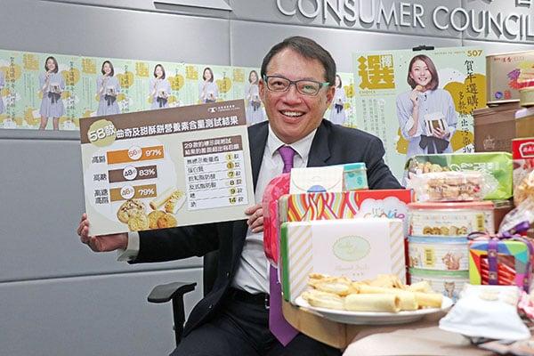 消委會調查多款曲奇及甜酥餅樣本,發現近九成樣本含基因致癌物,全部高糖或高脂,長食損害健康。(江夏/大紀元)