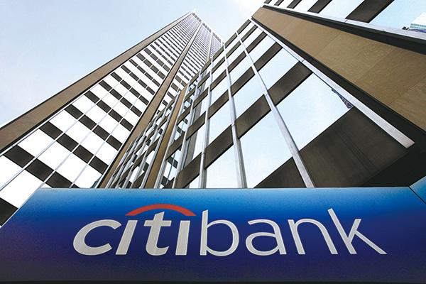 圖為位於紐約公園大道的花旗銀行紐約辦事處。(AFP)