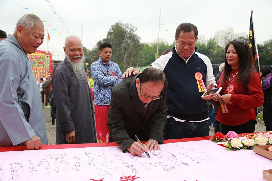 前來賀醮的來賓,在芳名冊上簽署留念。(陳仲明/大紀元)