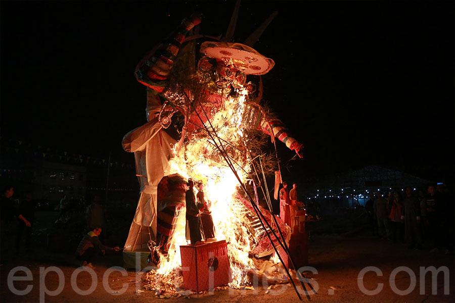 「祭大幽」儀式。(陳仲明/大紀元)