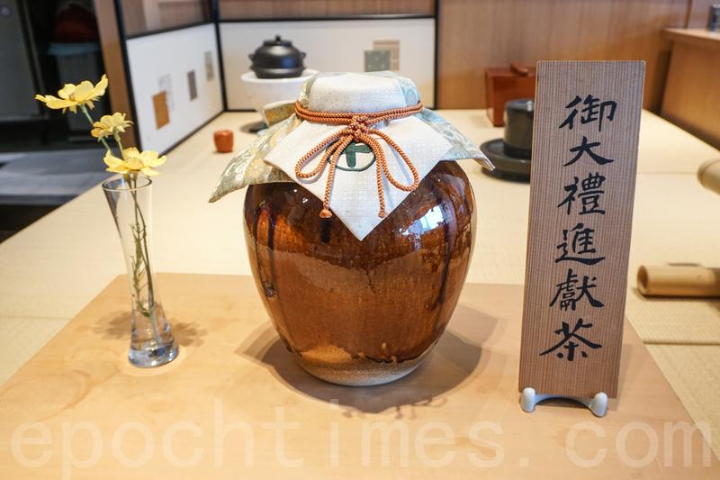 這間抹茶老店生產的綠茶是日本天皇的貢品。