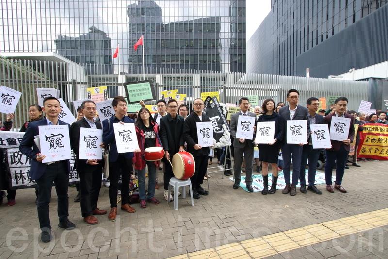 多個民間團體及跨黨派議員昨早到政總抗議,要求政府撤回收緊長者綜援申請資格。(蔡雯文/大紀元)