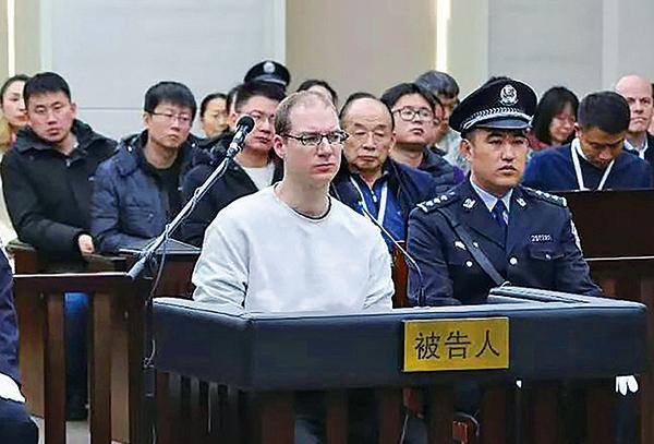 加拿大公民謝倫伯格被控走私販私毒品被判死刑,當事人將提上訴。(大連中級法院)