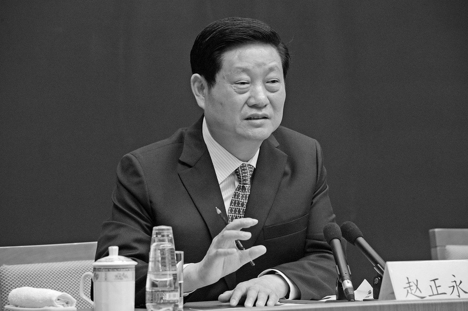 中共陝西前省委書記趙正永落馬。(大紀元資料室)