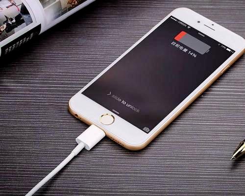 中國網民蘋果手機耗電快的原因