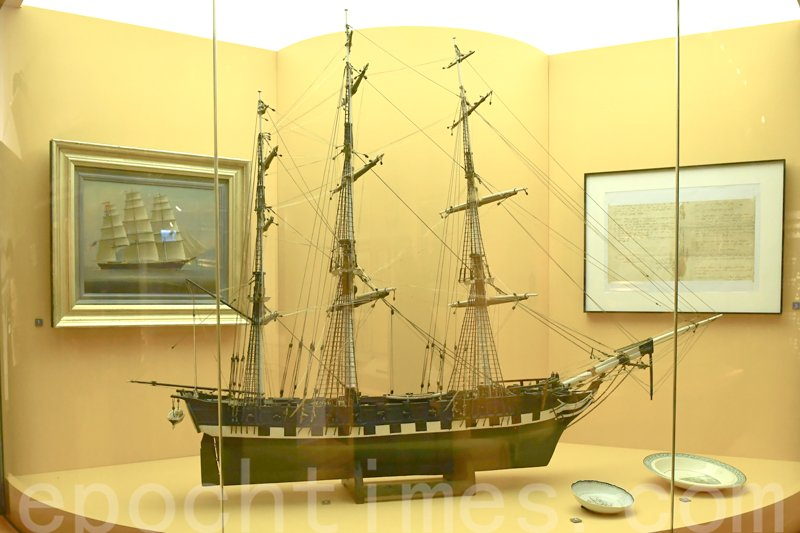 中環天星碼頭附近的香港海事博物館,正舉辦「花旗飄洋──1784至1900年遠航來華的美國商人」展覽。(圖片/香港海事博物館)