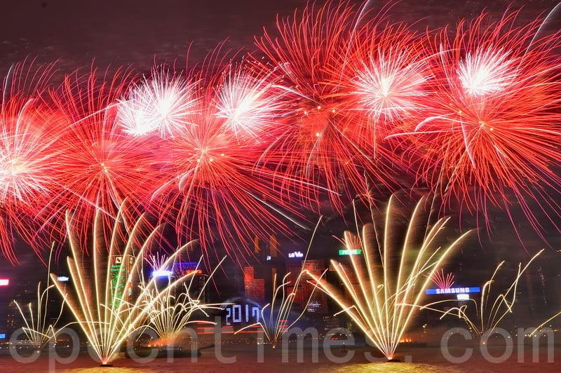新年是香港一大節日,節目由年尾到年十五。(大紀元圖片庫)