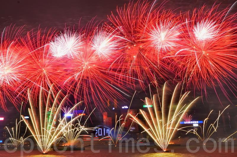 2019 香港新年傳統習俗  你打卡了嗎