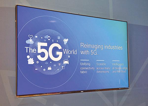 隨著5G時代即將到來,各國對華為的擔憂變得尤為明顯。德國政府亦改變態度,收緊安全要求以阻華為參與該國5G建設。(Getty Images)