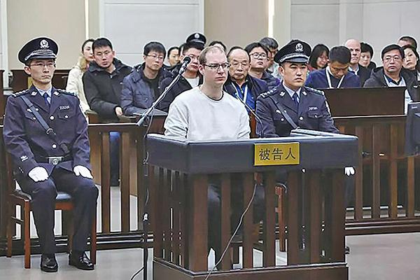 中共判加國人死刑 美國務院:出於政治動機