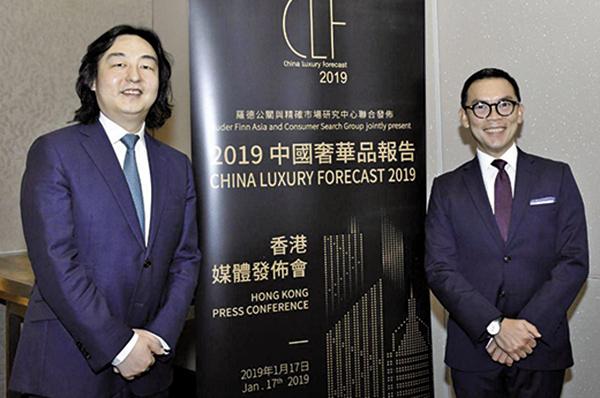 羅德亞洲中國區奢侈品業務總經理高級副總裁高明(左)和精確市場研究中心滿意度和忠誠度研究執行董事。(梁珍/大紀元)