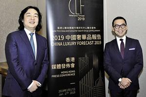 報告稱香港仍是大陸客最青睞的購物地