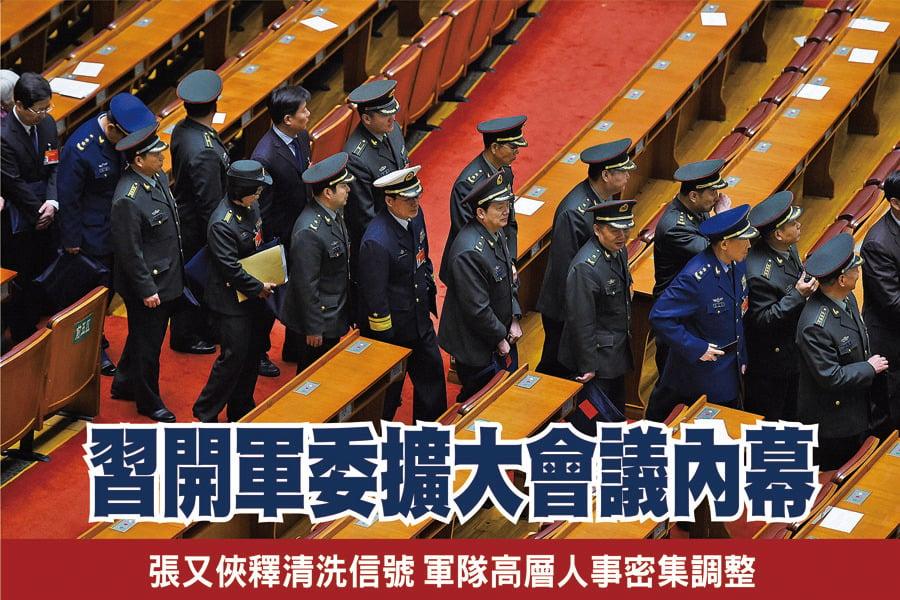 新年伊始,習當局秘密開軍委擴大會議,強調「備戰打仗」。分析認為,當局刻意放風的意味遠大於所謂的「備戰」。(Getty Images)