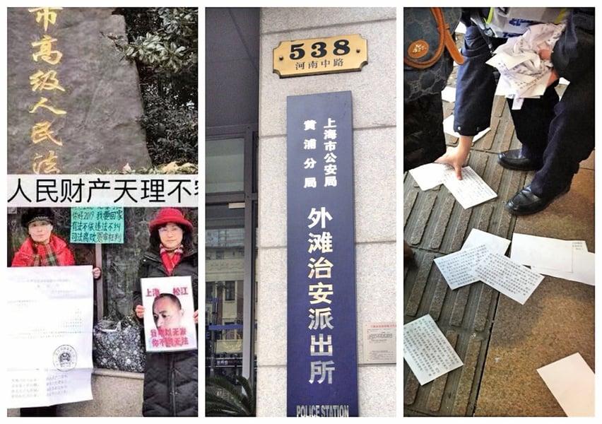 上海訪民撒傳單被拘 微信好友遭約談