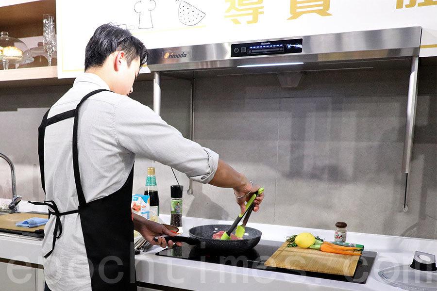 香港品牌發明「無味」抽油煙機 塑造零油煙廚房