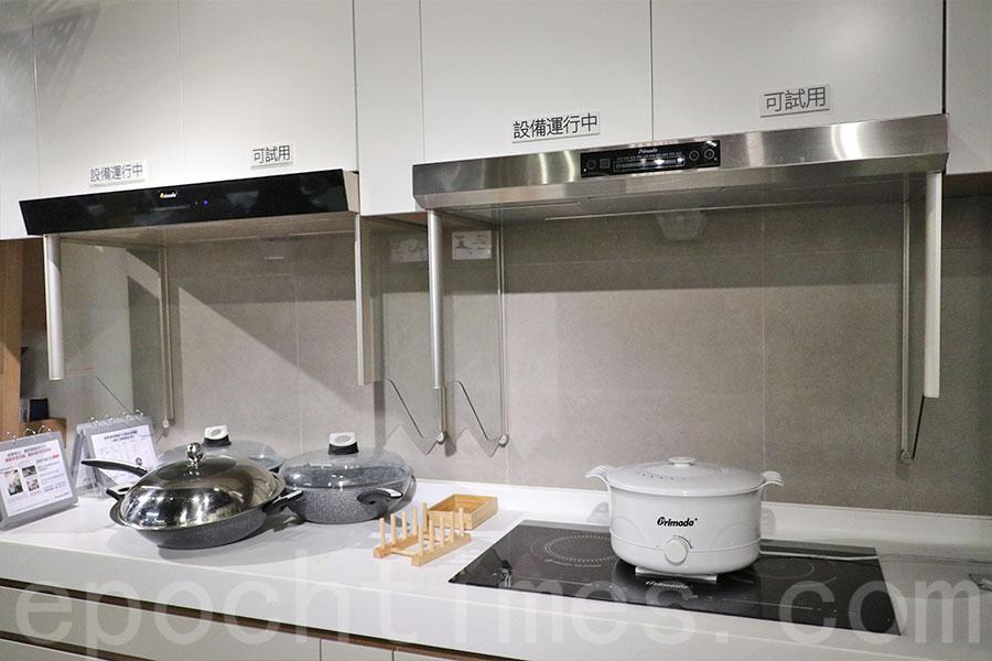 Primada寶康達旋風無味抽油煙機標榜可做到「無煙無味」的效果,塑造零油煙廚房。(陳仲明/大紀元)
