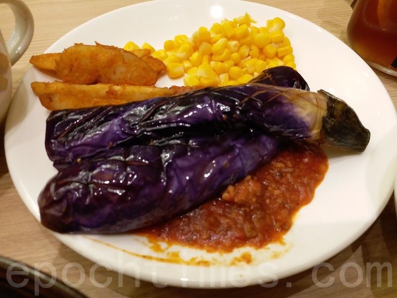 炸茄子配自家製肉醬。