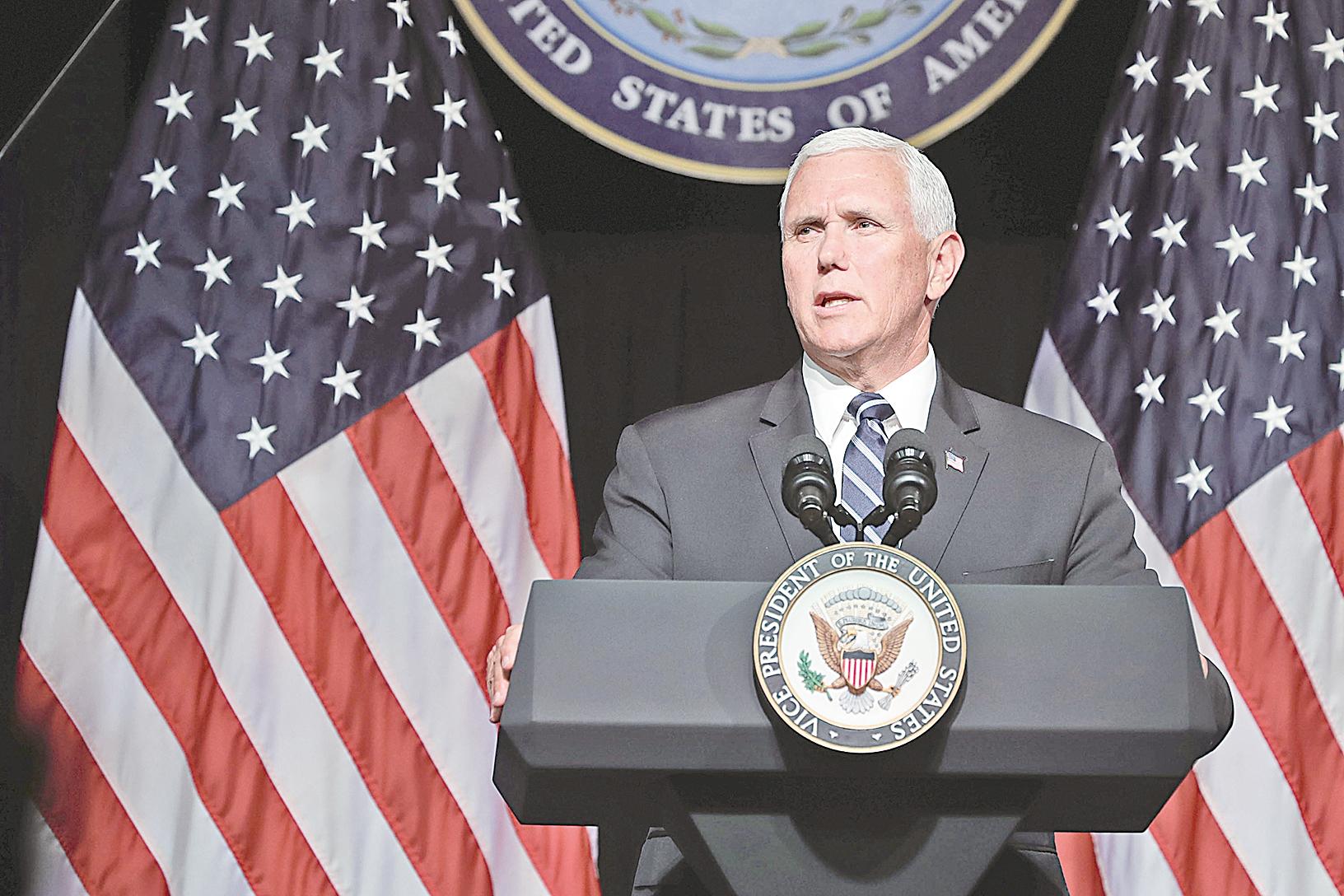 2018年10月4日,美國副總統彭斯(Mike Pence)在華盛頓智囊哈德遜研究所就中美關係發表演講,發出遏止中共訊號。(Getty Images)