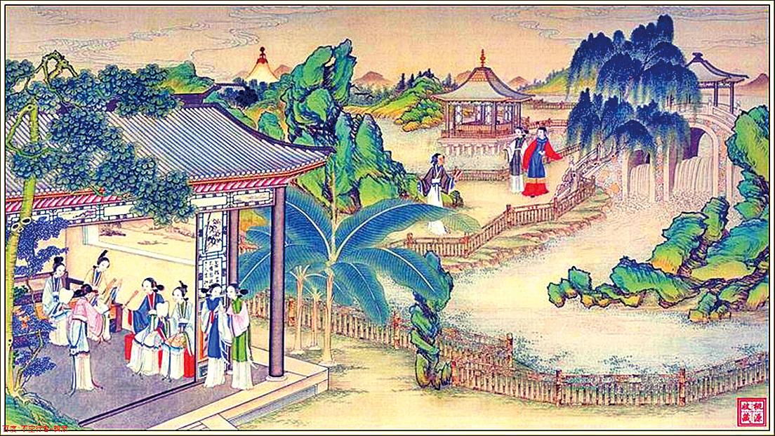 清代孫溫繪製《紅樓夢》圖畫(公有領域)