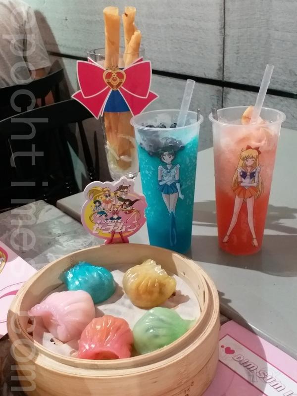 鮮蝦春卷、美少女戰士五色鮮蝦餃、Sailor Mercury藍莓沙冰和Sailor Venus蜜桃沙冰。