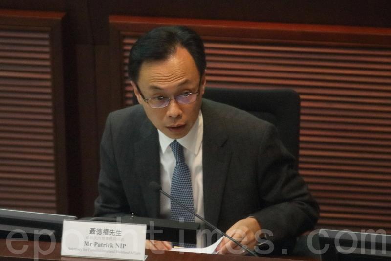 政制及內地事務局局長聶德權稱,有關任何種票的指稱政府也會嚴肅對待。(蔡雯文/大紀元)