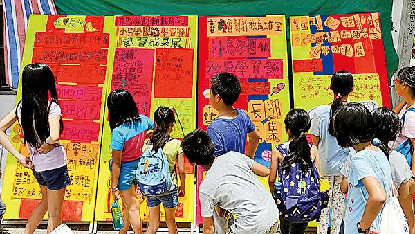 「 小島學園 」長洲4A社區學習營。(受訪者提供)