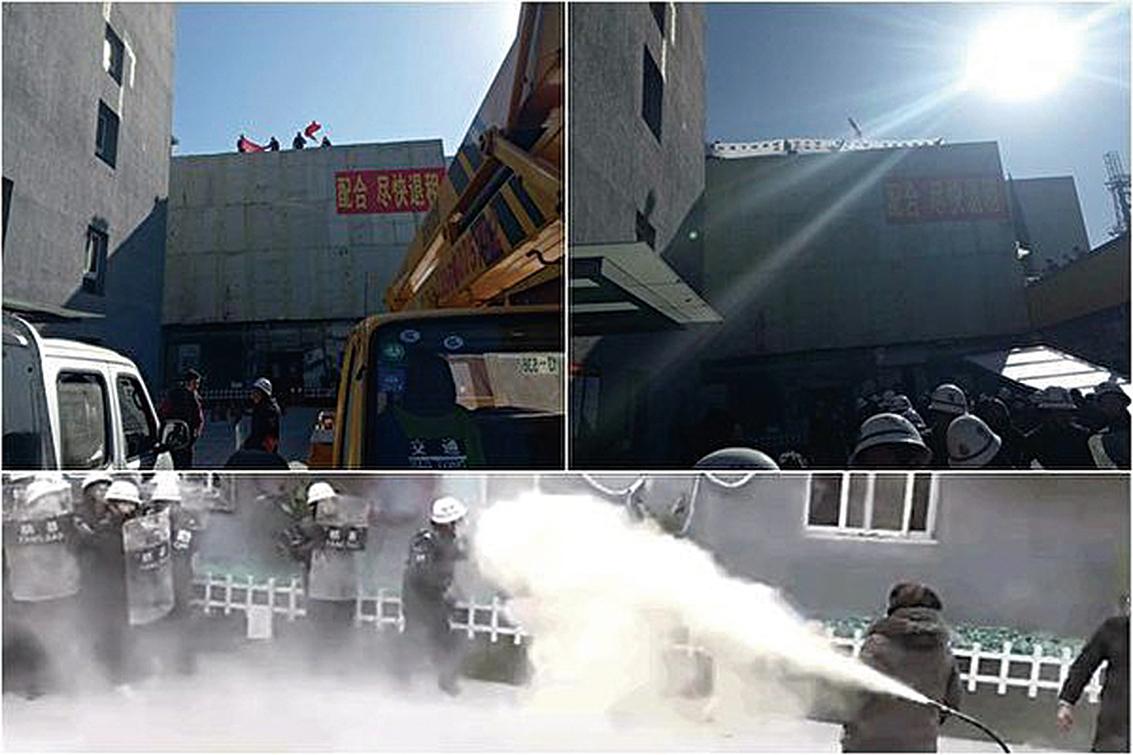 21日北京昌平肯特公寓闖入百餘特警,三輛挖掘機到現場準備強拆。近七十名業主拚死抵抗。(業主提供)