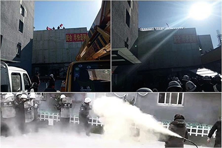 北京肯特公寓遭強拆 數十業主抵抗遭毆打
