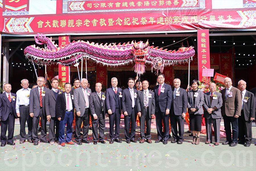 每年黃曆十二月十一至十二日,郭氏族人均會齊聚九龍城亞皆老街遊樂場上,舉行祭典和宗族活動。(陳仲明/大紀元)