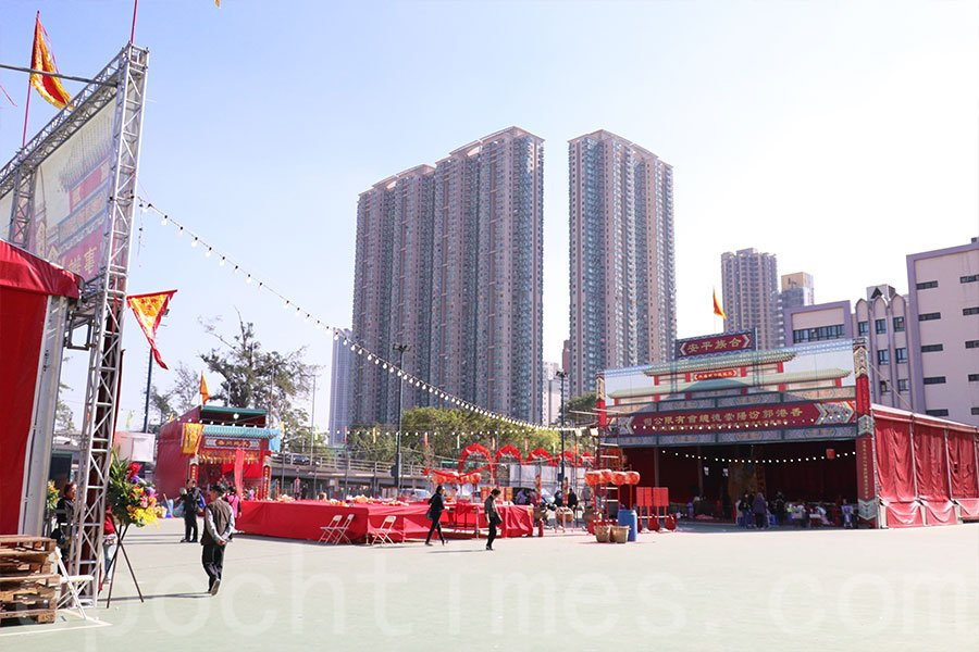郭氏祭祖在九龍城亞皆老街遊樂場舉行,是香港市區難得一見的傳統祭祖活動。(陳仲明/大紀元)