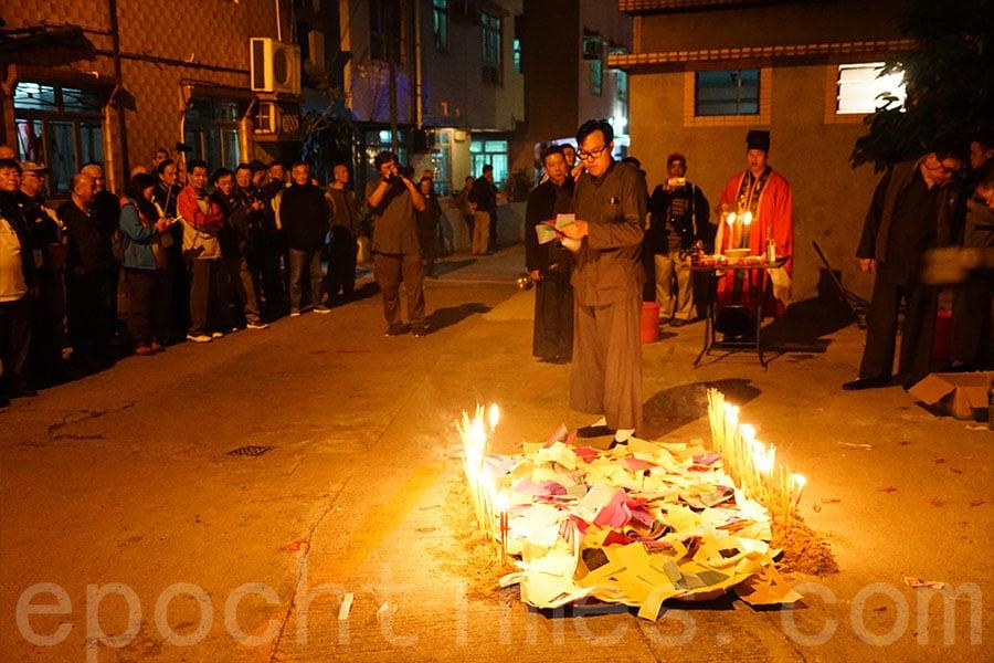 打醮中的祭祀儀式,由喃嘸主持。(曾蓮/大紀元)